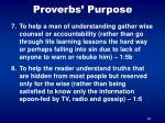 proverbs purpose2