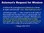 solomon s request for wisdom