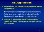 ss application2