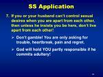 ss application3