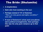 the bride shulamite
