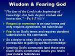 wisdom fearing god