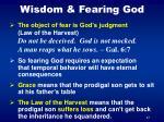 wisdom fearing god1
