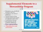 supplemental elements to a stewardship program