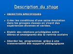 description du stage4