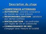 description du stage5
