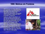 1999 m dicos sin fronteras