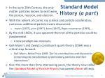 standard model history a part