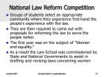 national law reform competition