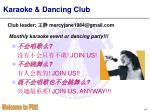 karaoke dancing club