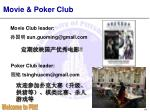 movie poker club