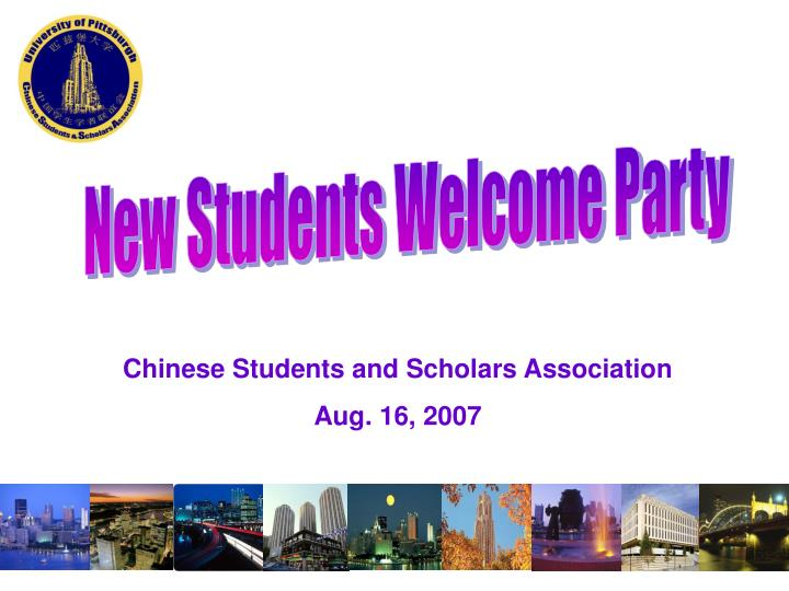 New Students Welcome Party