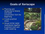 goals of xeriscape