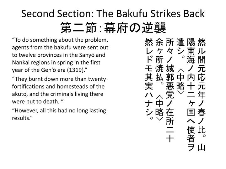 Second Section: The