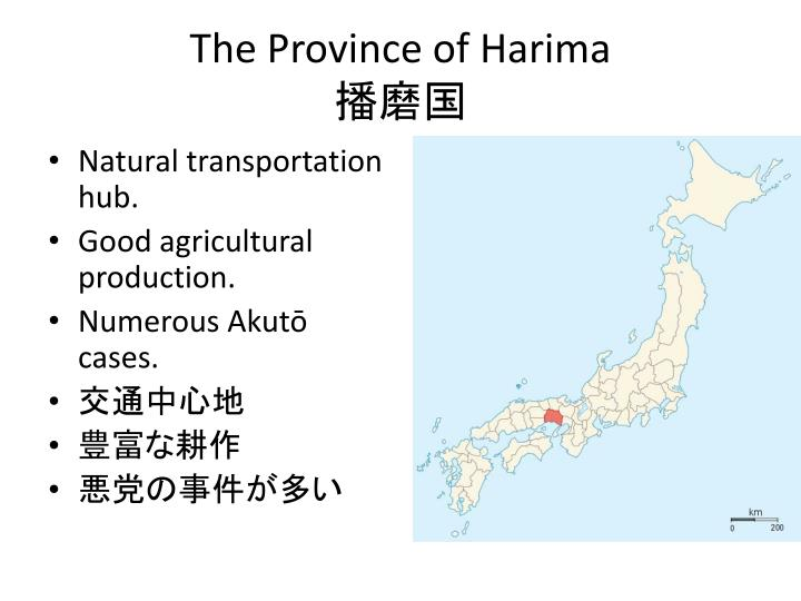 The Province of Harima