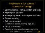 implications for course curriculum design