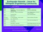 earthquake hazards issue for ethiopian engineering community4
