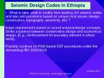 seismic design codes in ethiopia13