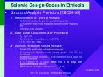 seismic design codes in ethiopia15
