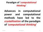 paradigm of computational thinking