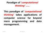 paradigm of computational thinking1