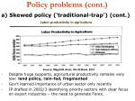 policy problems cont14