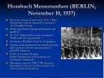 hossbach memorandum berlin november 10 1937