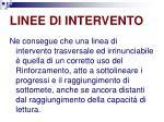 linee di intervento1