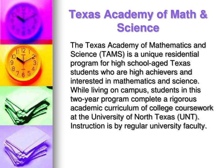 Texas Academy of Math & Science