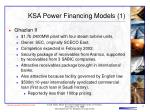 ksa power financing models 1