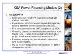 ksa power financing models 2