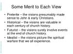 some merit to each view