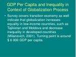 gdp per capita and inequality in context of globalization process