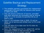 satellite backup and replacement strategy3