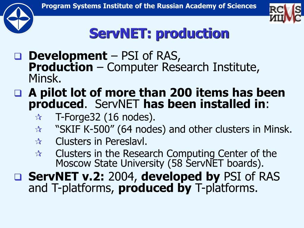 ServNET: production
