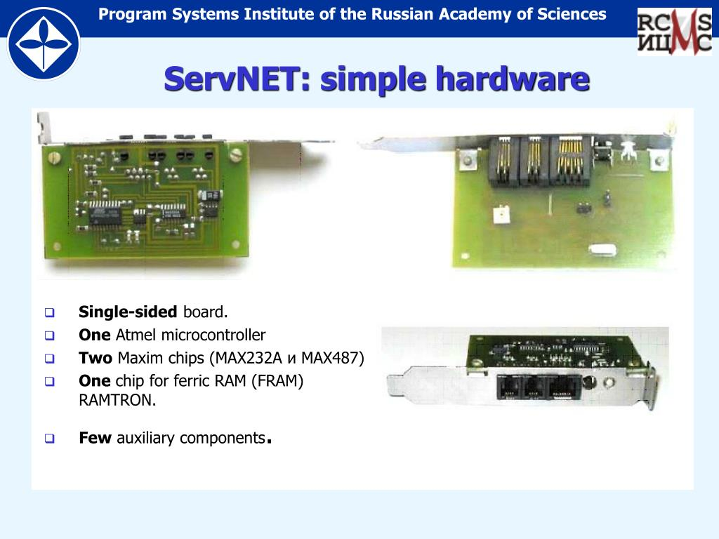 ServNET: simple hardware