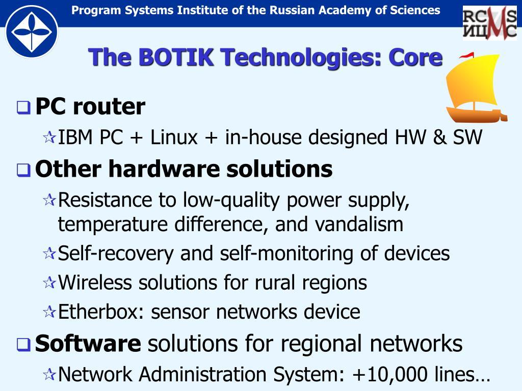 The BOTIK Technologies: Core