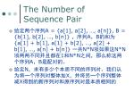 the number of sequence pair