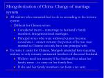 mongolorization of china change of marriage system
