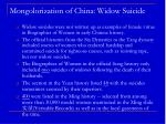 mongolorization of china widow suicide7