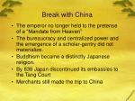 break with china