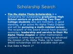 scholarship search21