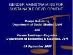 gender mainstraiming for sustainable development
