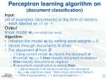 perceptron learning algorithm on document classification