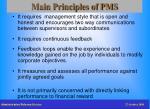main principles of pms21