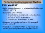 performance management system23