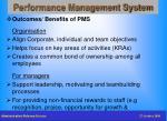 performance management system25