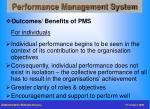 performance management system26
