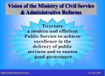 vision of the ministry of civil service administrative reforms
