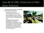 law 48 of 1982 protection of nile river pollution